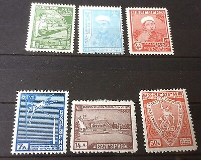 £££ Bulgarie 1935 - timbres n°258 / 63 - MH* - Gymnastique / sport