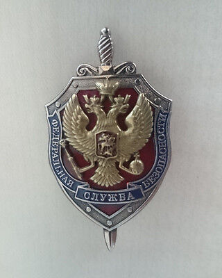 Russian badge. Russia. FSB State Security Service.