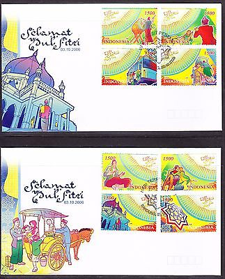 Indonesia 2006 Hari Rayalslam TWO  First Day Cover