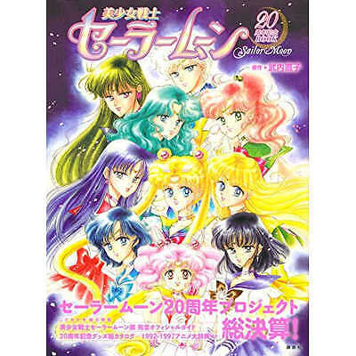 New Sailor Moon 20th Anniversary BOOK Anime Manga From JAPAN
