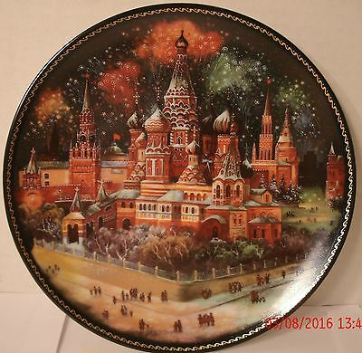 St Basil's Cathedral Collector Plate Bradford Exchange Jewels of the Golden Ring
