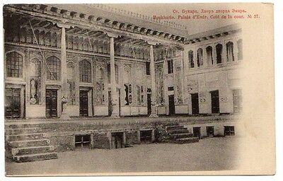Russian Central Asia: 1903 Old Bukhara - Emir's Palace