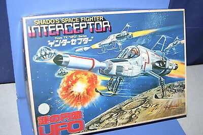Ufo Shado Inter Ceptor Bandai Japan