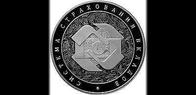 RUSSIA  DEPOSITS INSURANCE SYSTEM   silver proof  3 rub 2014