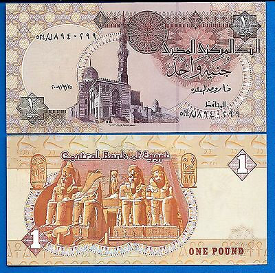 Egypt P-50 One Pound Year 2007 Uncirculated FREE SHIPPING