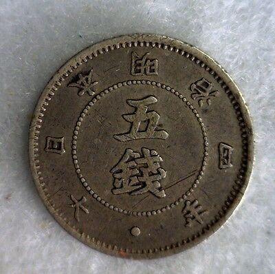 JAPAN SILVER COIN YEAR 4 VERY FINE (stock# 0057)
