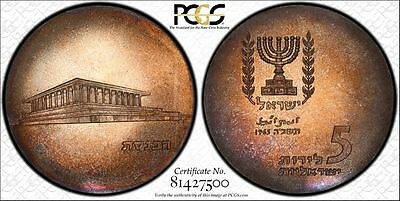Israel 5 Lirot JE5725 1965 (r) MS65 PCGS silver KM#45 Saturated Violet Blue