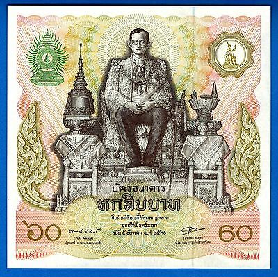 Thailand P-93 60 Balt Year 15.12.1987 Uncirculated Banknote Banknote Asia