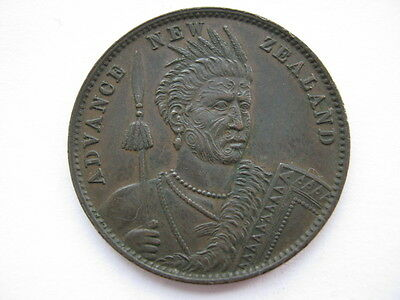 New Zealand Penny token Milner & Thompson of Christchurch (1881)
