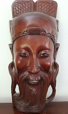 Vintage Hand Carved Chinese Rosewood Wall Mask