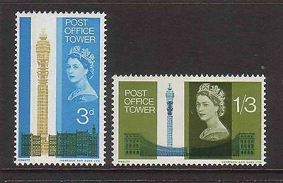 UK 1965 Opening Post Office Tower Mint unhinged  set 2 stamps
