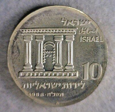 ISRAEL 10 LIROT 1968 PROOF SILVER COIN (Stock# 0711)