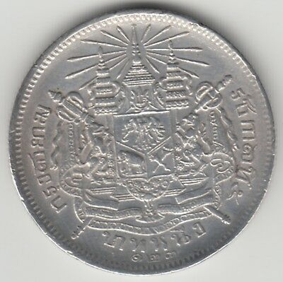 1 Baht 1904 about XF  silver Coin Münze Thailand Siam Rama V