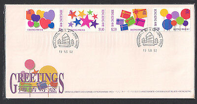 (FDCHK035S) HONG KONG 1992 Greetings Stamps Stickers First Day Cover FDC