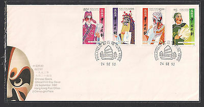 (FDCHK033) HONG KONG 1992 Chinese Opera First Day Cover FDC
