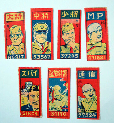 Vintage Lot of 7 Japanese World War II Menko Cards Officers Eisenhower Military