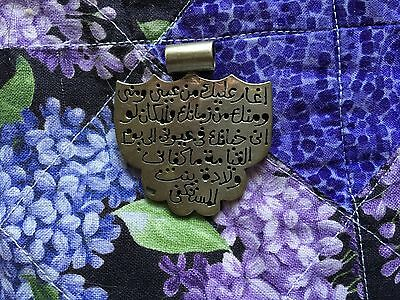 Hallmarked Silver Pendant with Arabic Saying