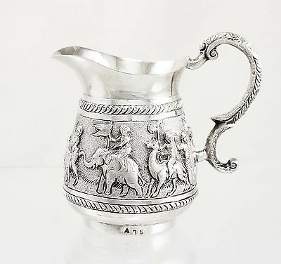 Eastern White Metal Cream Jug Embossed Animals and Figures
