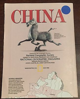 National Geographic MAP of CHINA JULY 1991
