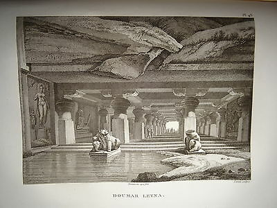 William DANIELL ENGRAVING TEMPLE DOUMAR LEYNA INDIA HINDOUSTAN TAMIL NADU 1820