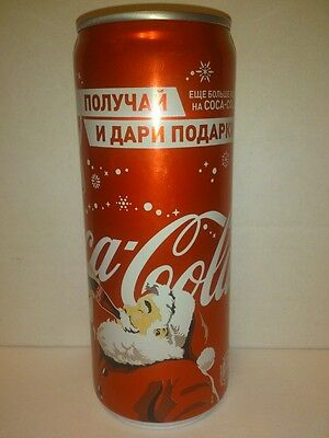 Coca Cola  New Year Christmas limited edition can 330 ml from Russia 2016