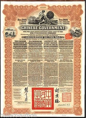SUPER RARE 1913 CHINA REORG £20 GOLD BOND w COUPS ISSUED BY HSBC! ONLY 1 ON EBAY
