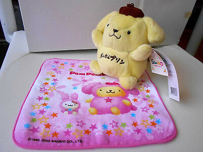 POM POM PURIN Small Stuffed Toy & Face Towel Set Collectable Cute RARE