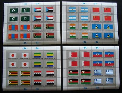 U.N. MNH 1987 Flag sheets from the New York office