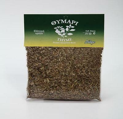 THYME Delfi 35gr 1.23oz Natural herb Greek Product From Greece