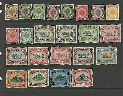 MALAYA--Complete Set Scott ##23-#45 from State of Kedah Cat. Val $351.90