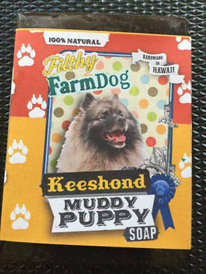 Keeshond / Bar of Dog Soap / Fun Graphics / Unique Gift / All Natural