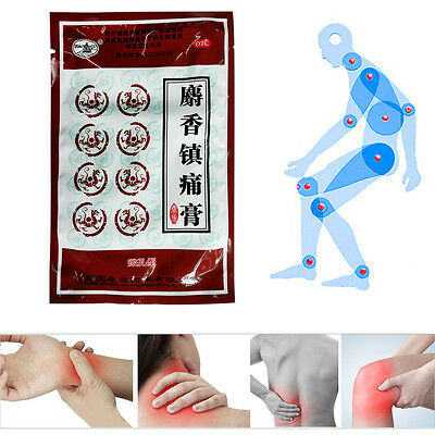 Anti-inflammatory Musk Analgesic Ointment Paste Patch Massage Plasters 5 Patches