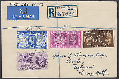 1949 UPU Registered FDC; Frindsbury Rochester / Kent CDS to Bahrain