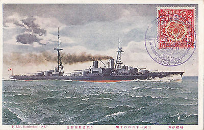 Good Japan 1912 Pc For The Launch Of The Battleship Ise With Special Cancel 22*