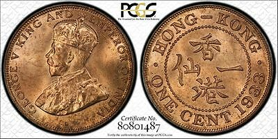 Hong Kong 1 Cent 1933 MS65 RD PCGS bronze KM#17 George V GEM BRIGHT RED