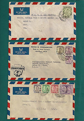3 Baghdad, IRAQ 1950s covers to USA, Mack Trucks, PA Tires,  with good stamp use
