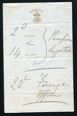 Fine Hand Written Note By Queen Victoria On Buckingham Palace Letterhead