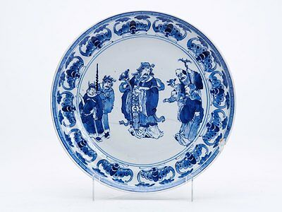 Chinese Blue & White Imperial Plate 18/19Th C.