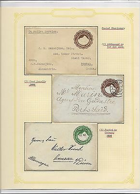 Egypt postal stationery mint and used (#30979a)