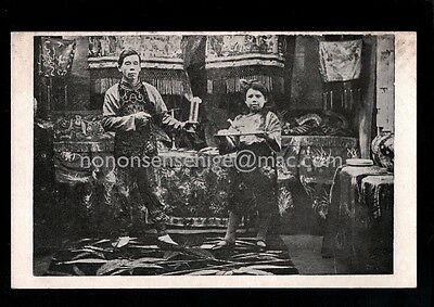 China Chinese Conjurer ? And Assistant Postcard E20C - 09