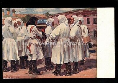 RUSSIA PAYSANNES GOUVERNEMENT D'OUFA V. Bychkov RED CROSS POSTCARD E20C - 57