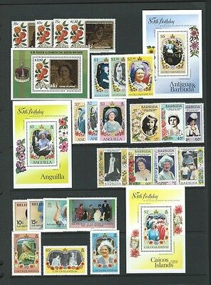 1985 UMM (10 Issues) 85th Birthday of Queen Mother Cat £63+