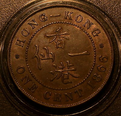 1 Cent Victoria Copper Coin Of China Hong Kong 1866 Ef/au.
