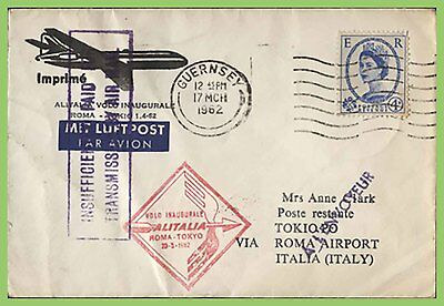 G.B. Guernsey Herm 1962 flight cover to Tokyo via Rome, 8d Herm stamp on the rev