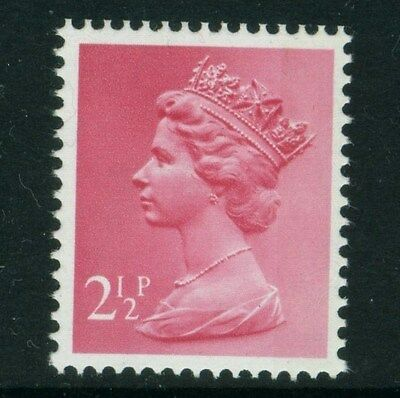 1972  2 1/2p  MACHIN   RIGHT  BAND  SG X852Ea  UNMOUNTED MINT
