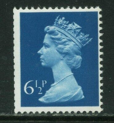 1977  6 1/2p  MACHIN  RIGHT BAND  SG X873  UNMOUNTED MINT