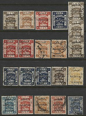 N852 - PALESTINE Interesting group of early mint & used stamps with Overprints