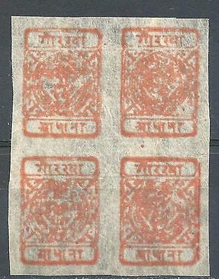 Nepal 1917 Sc# 11 paper inclusions block 4 MNH maybe forgery
