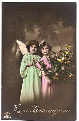 Greece. Christmas Greetings With Two Little Angels