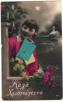 Greece. Christmas Greetings With A Girl & Letter